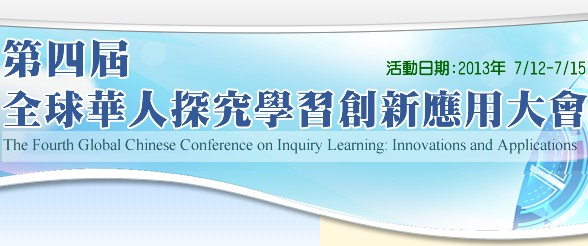 教育技术|教育信息化|教育