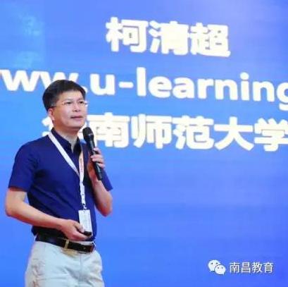 2017年新媒体新技术教学应用研讨会